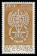 Congo Brazzaville, 1962, Fight Against Malaria, WHO, United Nations, MNH, Michel 20 - Congo - Brazzaville