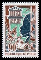 Congo Brazzaville, 1966, UNESCO 20th Anniversary, United Nations, MNH, Michel 110 - Congo - Brazzaville