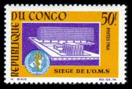 Congo Brazzaville, 1966, New WHO Headquarters, United Nations, MNH, Michel 92 - Congo - Brazzaville