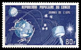 Congo Brazzaville, 1973, UPU Centenary, Universal Postal Union, United Nations, Space, MNH, Michel 397 - Congo - Brazzaville