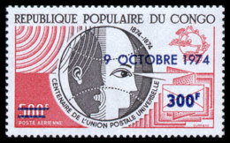 Congo Brazzaville, 1974, UPU Centenary, Universal Postal Union, United Nations, MNH Overprint, Michel 425 - Congo - Brazzaville