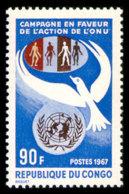 Congo Brazzaville, 1967, United Nations Campaigns, MNH, Michel 143 - Congo - Brazzaville