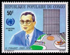 Congo Brazzaville, 1975, Secretary General U Thant, United Nations, MNH, Michel 453 - Congo - Brazzaville