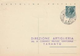 INTERO POSTALE 1954 DIREZIONE ARTIGLIERIA-TIMBRO LUGO RAVENNA (EX838 - 6. 1946-.. Repubblica