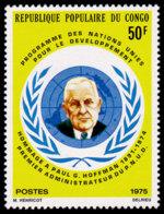 Congo Brazzaville, 1975, United Nations Development Programme, UNDP, Hoffman, MNH, Michel 454 - Congo - Brazzaville