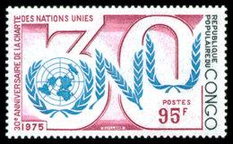 Congo Brazzaville, 1975, United Nations 30th Anniversary, MNH, Michel 505 - Congo - Brazzaville