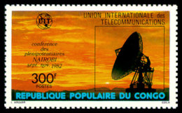 Congo Brazzaville, 1982, ITU Conference, International Telecommunication Union, United Nations, MNH, Michel 874 - Congo - Brazzaville
