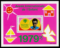 Congo Brazzaville, 1979, International Year Of The Child, IYC, United Nations, MNH, Michel Block 21 - Congo - Brazzaville
