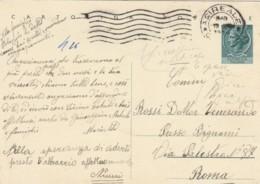 INTERO POSTALE L.20 1956  TIMBRO ACIREALE (EX841 - 6. 1946-.. Repubblica