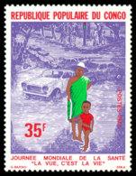 Congo Brazzaville, 1977, World Health Day, WHO, Blindness Campaign, United Nations, MNH, Michel 591 - Congo - Brazzaville