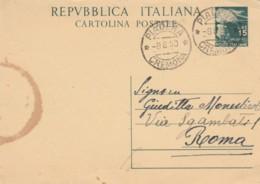 INTERO POSTALE 1950 L.15 TIMBRO PIADENZA CERMONA (EX846 - 6. 1946-.. Repubblica