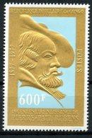 Congo Brazzaville, 1977, Rubens, MNH Gold, Michel 590 - Congo - Brazzaville