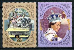 Congo Brazzaville, 1977, Silver Jubilee Queen Elizabeth, Royal, MNH, Michel 601-602 - Congo - Brazzaville