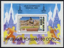 Congo Brazzaville, 1980, Olympic Summer Games Moscow, Sports, Far Jump, MNH, Michel Block 22 - Congo - Brazzaville
