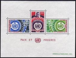 Congo Brazzaville, 1970, United Nations 25th Anniversary, MNH, Michel Block 8 - Congo - Brazzaville