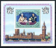 Congo Brazzaville, 1977, Silver Jubilee Queen Elizabeth, Royal, MNH, Michel Block 13 - Congo - Brazzaville