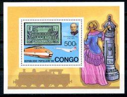 Congo Brazzaville, 1979, Sir Rowland Hill, Trains, UPU, United Nations, MNH, Michel Block 19 - Congo - Brazzaville