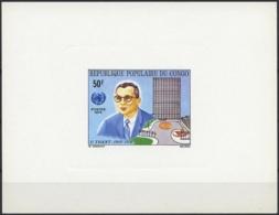 Congo Brazzaville, 1975, Secretary General U Thant, United Nations, MNH Deluxe Sheet, Michel 453 - Congo - Brazzaville