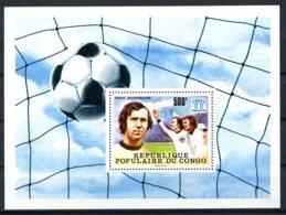 Congo Brazzaville, 1978, Soccer World Cup Argentina, Football, MNH, Michel Block 15 - Congo - Brazzaville