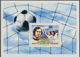 Congo Brazzaville, 1978, Soccer World Cup Argentina, Football, MNH Silver Overprint, Michel Block 18 - Congo - Brazzaville