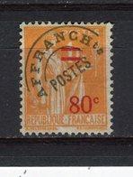 FRANCE - Y&T Préoblitéré N° 74° - Type Paix - Préoblitérés