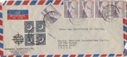 LETTERA 1954 PAKISTAN (EX885 - Pakistan