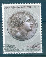 Greece, 2017 Issue - Gebruikt