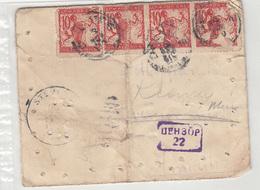 Albania Cover    (Red-4000-special-3) - Albania