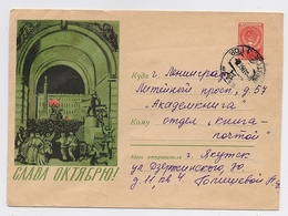 Stationery Used 1959 Cover USSR RUSSIA October Revolution Wintering Palace Hermitage Yakutsk - 1923-1991 USSR