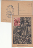 USSR Postcard Cover. Lenin   (Red-4000-special-3) - Covers & Documents
