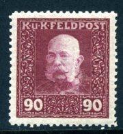 KuK FELDPOST Mi. 42 ** - 1850-1918 Impero