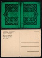Kurana Quran Koran ISLAM - Postcard - 1980's Yugoslavia Bosnia - Sarajevo Library - Islam