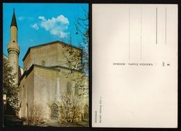 Mosque Minaret Bajjrakli - BELGRADE Beograd - 1970's -  Yugoslavia SERBIA - Postcard - Islam