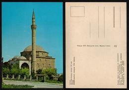 Mustafa Mosque Minaret SKOPJE - Postcard - 1960's Yugoslavia Macedonia - Made In Slovenia Morska Sobota - Islam