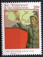 ST VINCENT 1v MNH** Mao Zedong - Mao Tse Toung Mao Tse Tung China Long March - Mao Tse-Tung