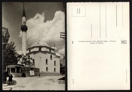 1960's JAJCE / Mosque Džamija Minaret / YUGOSLAVIA - Bosnia / Postcard - Islam