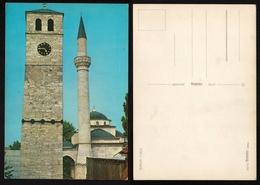 1970's BANJA LUKA / Mosque Džamija Minaret / Clock Tower / YUGOSLAVIA - Bosnia / Postcard - Made In Croatia Split - Islam