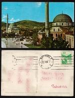 Isak Mosque Minaret BITOLA - USED Postcard - 1960's Yugoslavia Macedonia - Islam