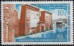 Mauritanie 1964: YT N°Maur_PA37 , Neuf ** - Mauritanie (1960-...)