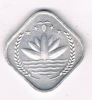 25 POISHA 1974 -1977 BANGLADESH/2583/ - Bangladesh