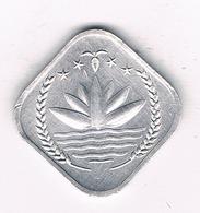 25 POISHA 1974 -1977 BANGLADESH/2585/ - Bangladesh