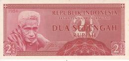 BILLETE DE INDONESIA DE 2,50 RUPIAH AÑO 1956   (BANKNOTE) SIN CIRCULAR-UNCIRCULATED - Indonesia