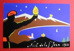 66 Carte Floquée Focs De Sant Joan 1960 Tradition Catalane Catalunya  Sans éditeur Nuit De La St Jean Dos Cachet - Roussillon