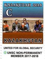 Kazakhstan. 2018  Membership Of The Kazakhstan In The UN Security Council (president Nazarbaev).1v:C - Kazakhstan
