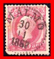 SUECIA .. SVERIGE (EUROPA ) SELLO  AÑO 1885 KING OSCAR II - Suecia