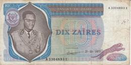 BILLETE DE ZAIRE DE 10 ZAIRES DEL AÑO 1977 (BANKNOTE) - Zaire