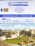 RUSSIA-KRASNODAR(SOCHI) - Post Office(120 Units), Used - Landschappen