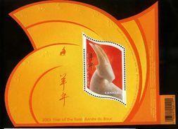Canada 2003 Year Of The Ram Souvenir Sheet (#1970) MNH ! - 1952-.... Règne D'Elizabeth II