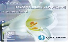 TARJETA DE KAZAJISTAN DE 125 UNITS DE UNA FLOR (FLOWER) - Flores