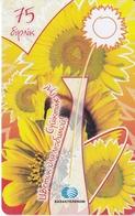 TARJETA DE KAZAJISTAN DE 75 UNITS DE UNA FLOR (FLOWER) - Flores